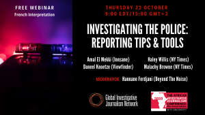 Investigating the Police: Reporting Tips & Tools